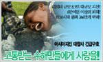 the latest fc831 05c58 정치 1번지 종로, 1등 국회의원 김홍신